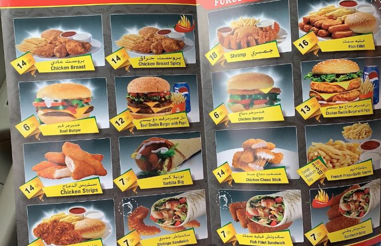 مطعم ماكدونالدز في نجران الاسعار المنيو الموقع الاكل السعودي