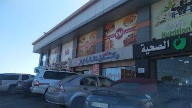 مطعم ركن المندي في ينبع