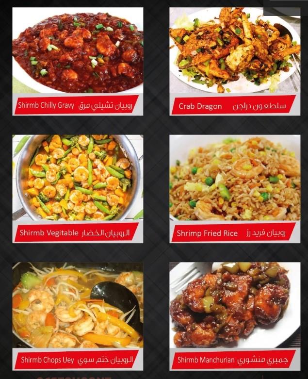 منيو رويال فود للمأكولات الهندية