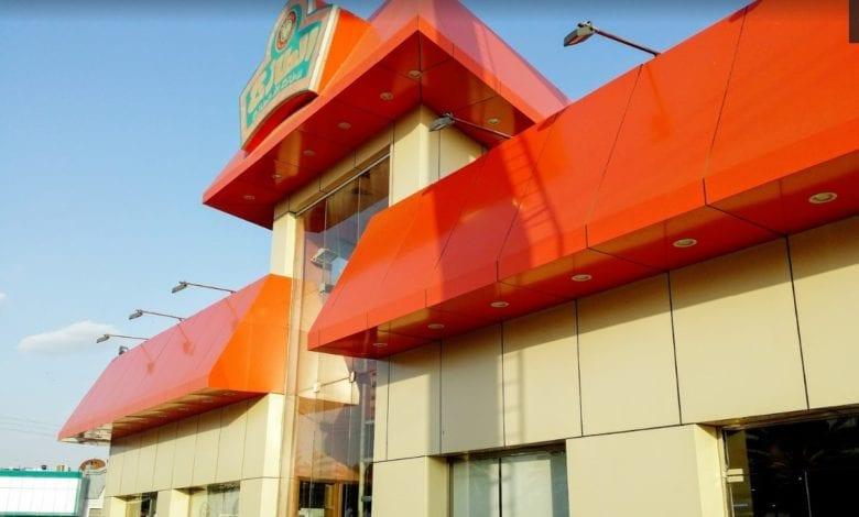 مطعم الطازج