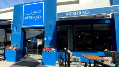 مطعم مشراق في المدينة المنورة