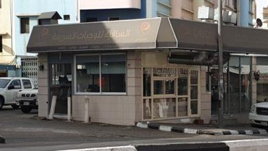 مطعم الساقية
