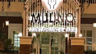 مطعم و كوفي مولينو في الخرج