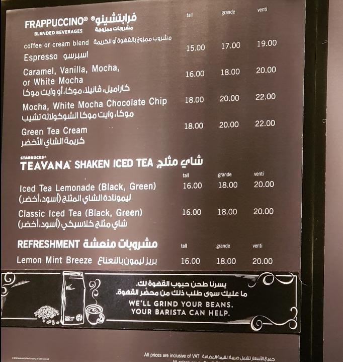بالصور منيو ستاربكس 2021 السعودية 7 مشروبات سريه لازم تجربها الاكل السعودي