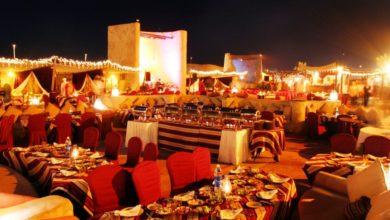 اوايسس الرياض Riyadh Oasis
